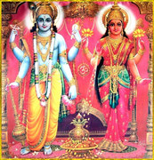 Divine Couple Vishnu Lakshmi
