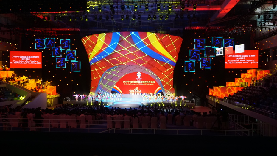 2019 BASKETBALL WORLD CUP OPENING CEREMONY-CHINA