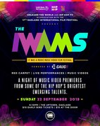 iWAMs Music Video Film Festival Powered by Hip Hop TV and GaugR
