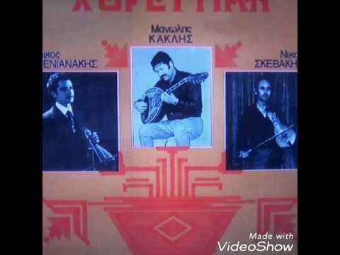 APOCORONA's Tune the favorite of Artémi since kid