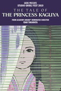 The Tale Of The Princess Kaguya (Japanese Movie)