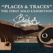 """นิทรรศการ """"Places & Traces"""""""