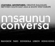"""นิทรรศการ """"Conversations"""""""