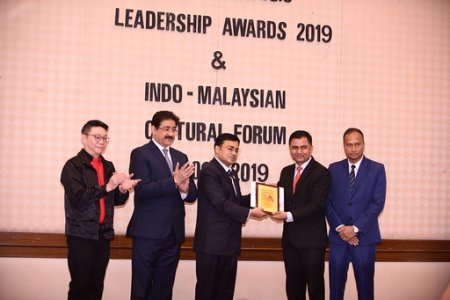 ICMEI- Global Strategic And Leadership Awards At Malaysia
