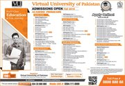 Virtual University of Pakistan Admission Admissions Open Fall 2019 1