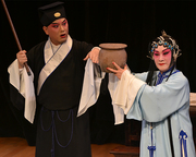 Kunqu Society: Traces in the Snow