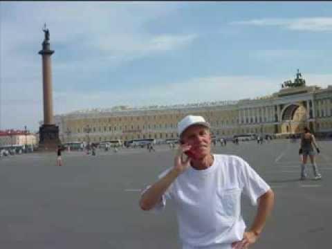 Санкт Петербург ! Петра Стремленье !
