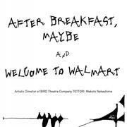 """การแสดง """"Welcome To Walmart"""""""
