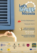 "Digital Invasion ""Let's SHARE Nicosia"""