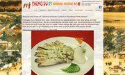 Sichuan Cuisine Restaurant Website by Stan Cohen/Graphic Visions