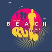 AR LIVRE: 2ª Espinho Beach Run