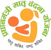 Pradhan Mantri Matritva Vandana Yojana (PMMVY)