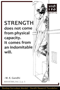Thought For The Day ( STRENGTH )