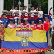 Centro Cultural INTI HUAYRA