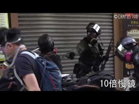 BREAKING: Hong Kong Protestor Shot in the Chest with LIVE ROUND