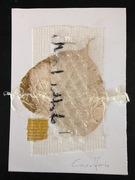 """Cinzia Farina - """"Earth. Take care"""", piccola serie - n. 2 per Yahoi S. W."""