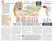 Tiger reserve state