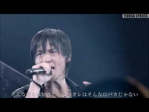 氷室京介  DREAMIN  Live   歌詞