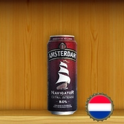 Amsterdam Navigator Extra Intense