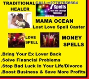 JOIN THE ILLUMINATI +27787556604 FOR QUICK MONEY,BOOST BUSINESS,SOLVE FINANCIAL PROBLEMS IN USA,MIAMI,FLORIDA