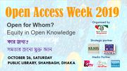 Open Access Week Celebration 2019, Bangladesh