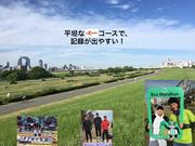 The 6th Yodogawa Ecomarathon