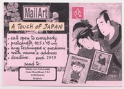 Mail Art A TOUCH OF JAPAN call-out