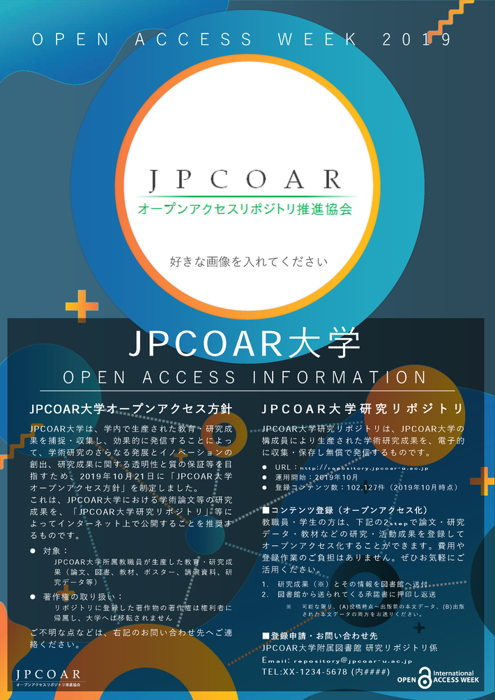 JPCOAR_OAW2019poster_backside