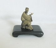 Vintage Miniature Asian Man Smoking Pipe Figurine With Stand