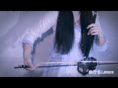雨碎江南 二胡版 Rain in Jiang Nan_Erhu Cover