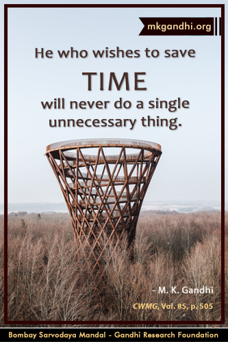 Thought For The Day ( TIME )