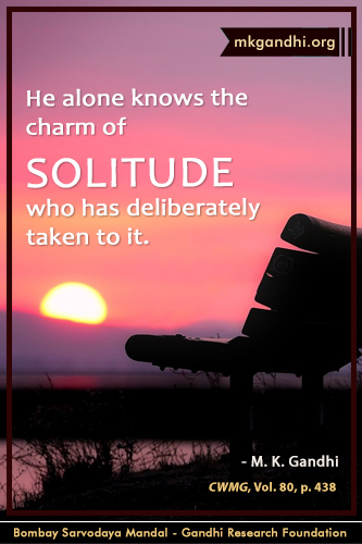 Thought For The Day ( SOLITUDE )