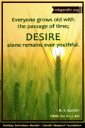 Thought For The Day ( DESIRE )