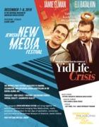 The Jewish New Media Festival