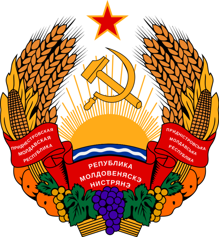 Coat_of_arms_of_Transnistria. PEACE !!!!!!