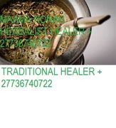 Master Psychic caster maama Ronah+27736740722