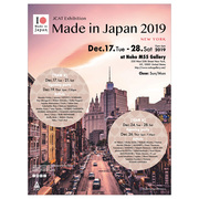 """Japan Contemporary Artists Team (JCAT) """"Made in Japan 2019, Exhibition Team B"""""""" curated by Arisa Itami at Noho-M55 Gallery"""