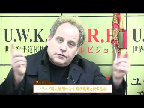 トランプ新大統領の対中経済戦略と安保法制【NET TV ニュース.報道】国家非常事態対策委員会 2017/01/28