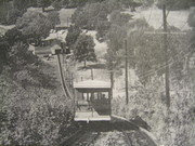 The old trolly...