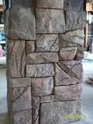 First carving pillar after (40)