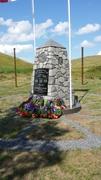 metis monument