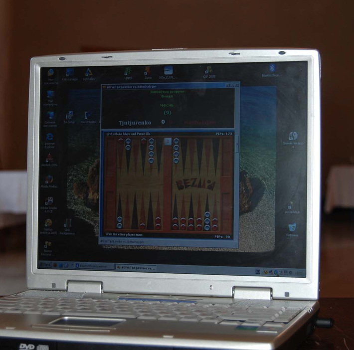 Presentation on computer