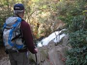 Hawk Falls Overlook