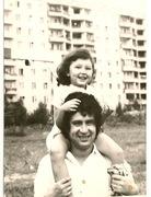 Баща и дъщеря.