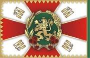 Македонско движение Преображение - лого  2