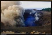 А Шинков - вулкан В  2