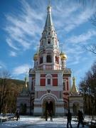 Разхотка из България