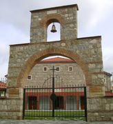 Дариан - храм Св.Св. Константин и Елена