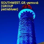 SouthWestGR Blues