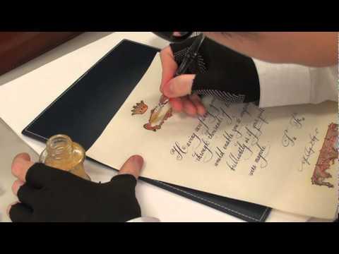 韓玉青老師教學-美術書法結合插畫設計-局部上金粉顏料增加華麗感